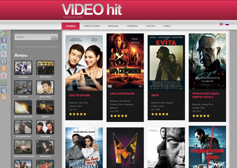 vidhit.net - Фильмы онлайн