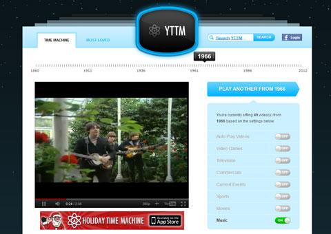 yttm.tv - Машина времени