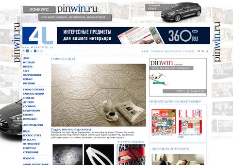 4living.ru - Советы по ремонту, дизайну и строительству