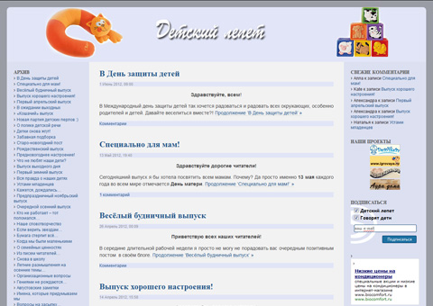 baby-talk.ru - Детский лепет