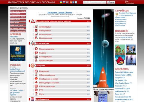 biblprog.org.ua - Библиотека бесплатного ПО