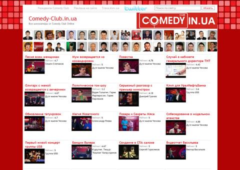 comedy-club.in.ua - Все минниатюры от Comedy Сlub Online