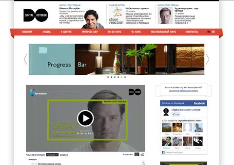 digitaloctober.ru - Онлайн лекции
