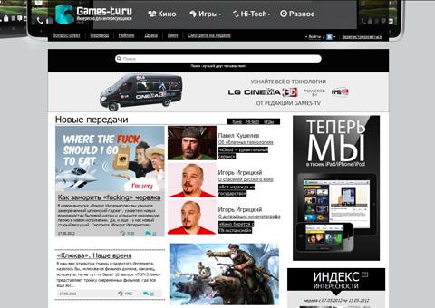 games-tv.ru - Обзор игр, фильмов, гаджетов