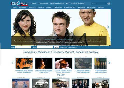 idiscovery.ru - Дискавери онлайн