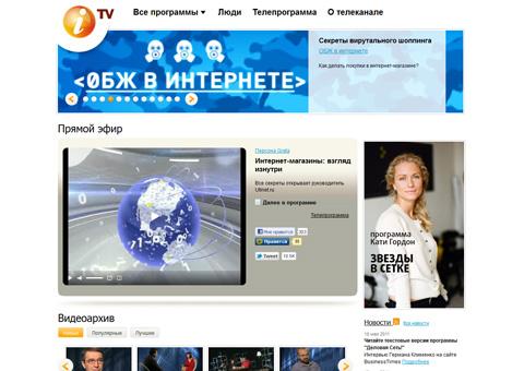 itvcom.ru - Телеканал о бизнесе в Интернете