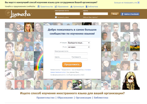 Русский — WordPress