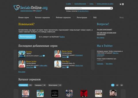 serialsonline.org - Сериалы онлайн