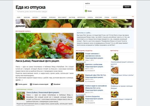 travelfood.ru - Рецепты стран мира