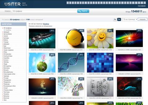 usiter.com - Бесплатный фотобанк