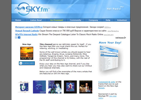 sky.fm - Релакс - Музыка на Интернет- радио