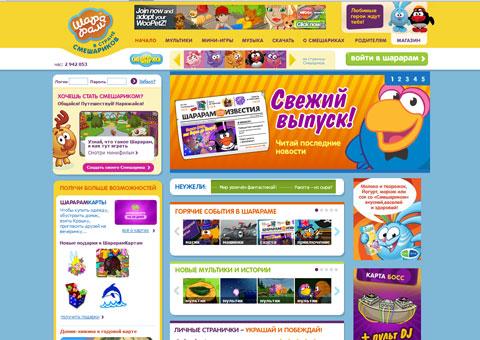 smeshariki.ru - Официальный сайт Смешариков