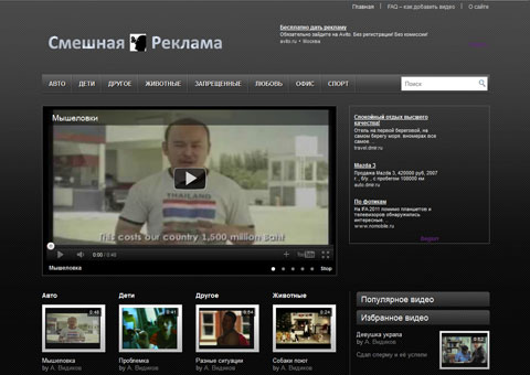 smeshnaya-reklama.ru - Смешная реклама