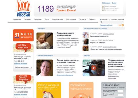 takzdorovo.ru - портал Здоровая Россия