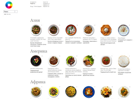 talerka.ru - Видео рецепты