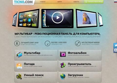 ticno.com - Мультибар