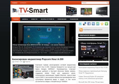 """tv-smart.ru - """"Умное"""" телевидение"""
