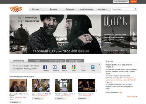 tvigle.ru - Интернет Телевидение