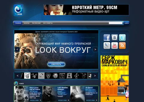 tvjam.ru - Онлайн-телевидение