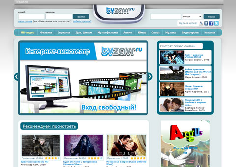 tvzavr.ru - Онлайн-кинотеатр
