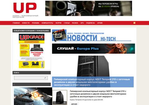 upweek.ru - Компьютерный еженедельник Upgrade