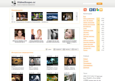 videoscope.cc - Видео сервис
