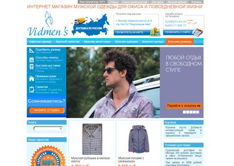 Интернет-магазин мужской одежды Vidmen's