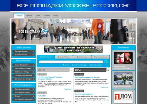 vsevistavki.ru - Все выставки