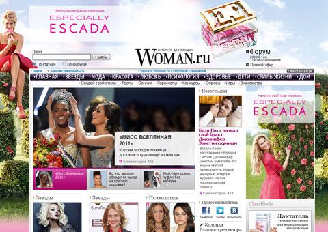 woman.ru — Интернет для женщин