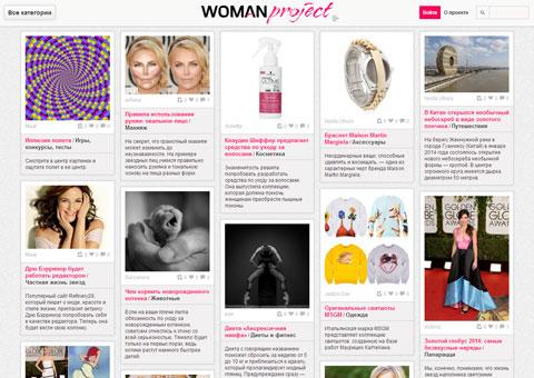 Женская социальная сеть Woman Project