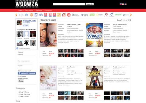 woowza.com - Онлайн-телевидение