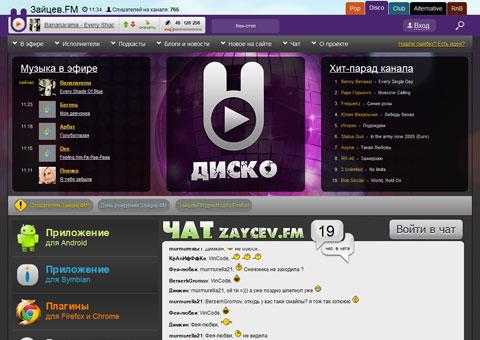 zaycev.fm - Онлайн - радио Зайцев.ФМ