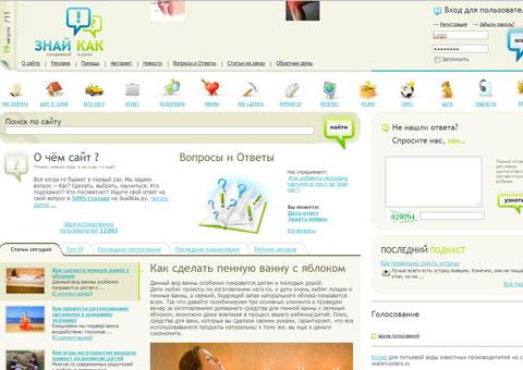 znaikak.ru - Ежедневный интернет-журнал ответов