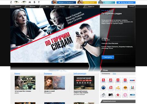 zoomby.ru - Онлайн-телевидение