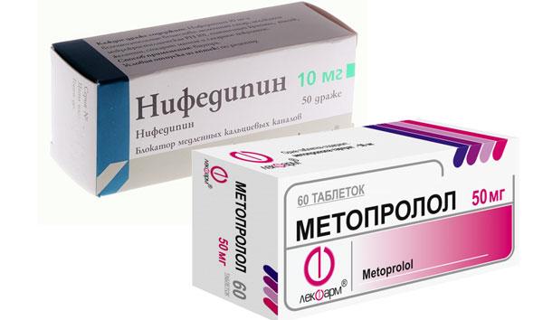 лекарства понижающие уровень холестерина