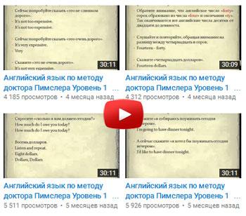 видео уроки доктора ковалькова