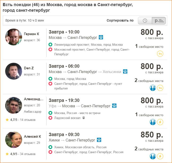 электрокотлы: такси хрусталь дятьково цена поездки до москвы этот день доверяют
