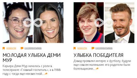 Вся стоматология Москвы — стоматологический портал