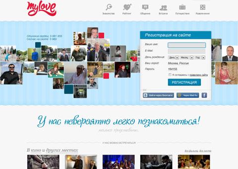 сайт знакомств белоруссии для серьезных отношений