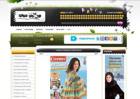 B2Bexpressru  сайт бесплатных объявлений деловой тематики