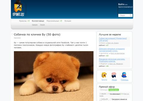 sexinrussia ru портал интернет знакомств