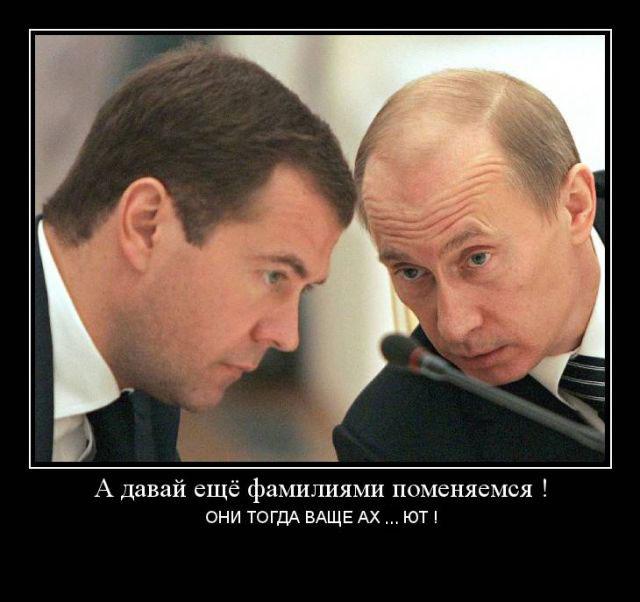 Чубаров рад, что в Раде не будет Компартии, которая ответственна за оккупацию Крыма - Цензор.НЕТ 2284