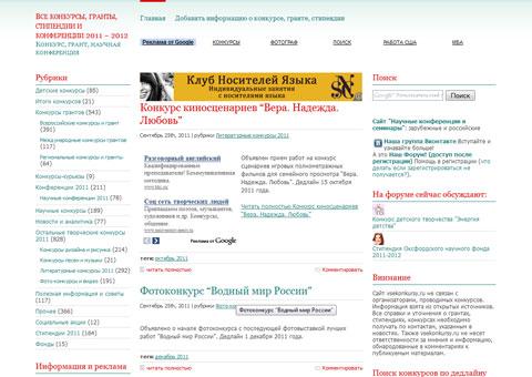 топ лучших сайтов знакомств в россии бесплатно