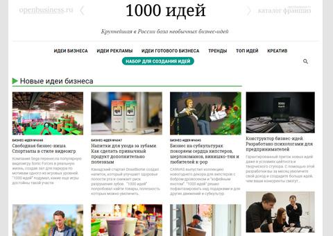 1000ideas.ru  - Бизнес идеи и креативные идеи