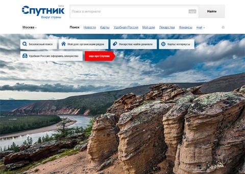 Новая поисковая машина рунета