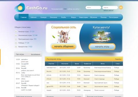 cashgo.ru - Онлайн - игра «Купи Мечту»