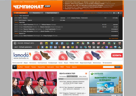 championat.com - портал о спорте