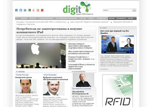 Интернет - журнал о технологиях