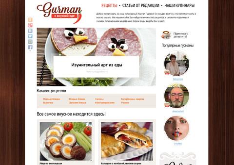 Кулинарный блог о вкусной еде