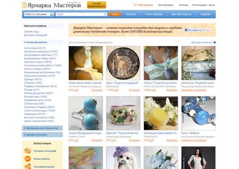 livemaster.ru - Ярмарка мастеров